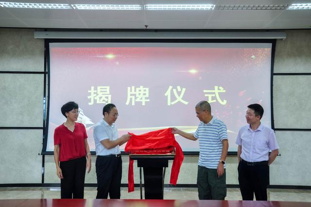 福州开发区阳光职业培训学校正式揭牌成立