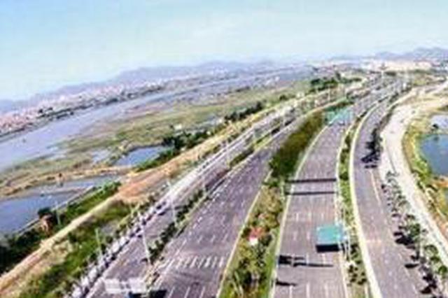 厦漳同城大道下月中旬将通车 20多分钟车程连接两地