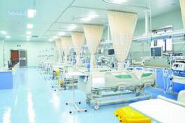 福州加强医疗基础设施建设 今年将增床位2200张