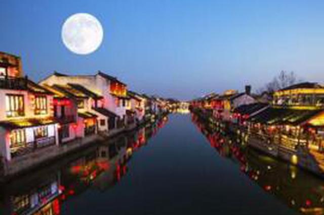 细说福州独特中秋传统习俗 摆塔、吃鲤鱼饼、捡月华