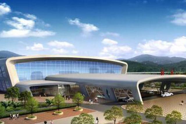 福清火车站实施改扩建工程 明年春运前有望投用