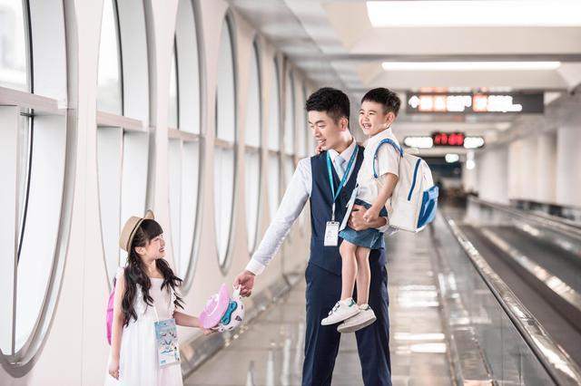 """暑运厦航助力3200名小旅客成功""""单飞"""""""