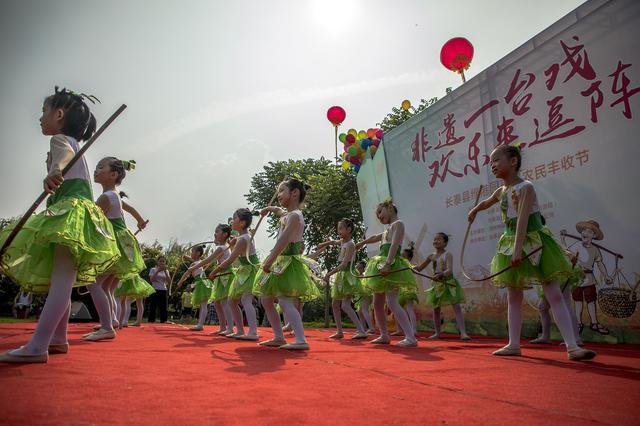 漳州市长泰县首届农民丰收节9月23日开锣