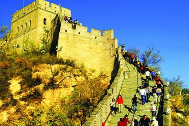 花式拼假拼火国庆黄金周旅游 旅游品质更被重视