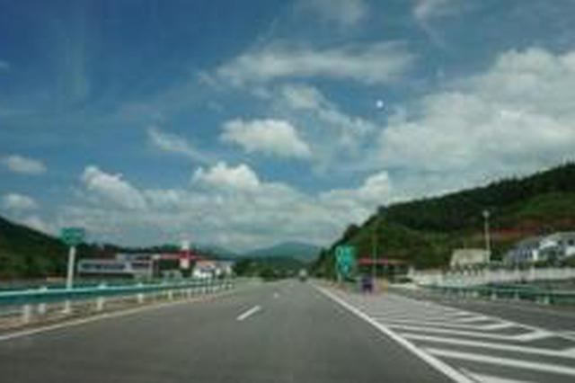 厦蓉高速龙岩仙岭至适中互通将完工 或国庆期间通车