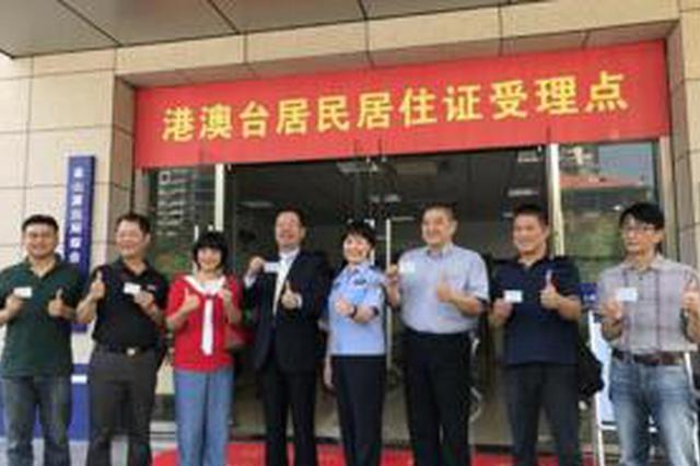 福建省加强涉台检察工作 保障台胞台企合法权益