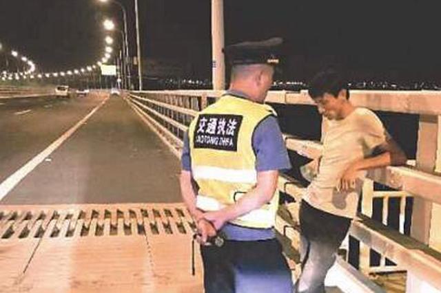 漳州一男子欲跳厦漳大桥轻生 被亲戚骗钱欠下巨债