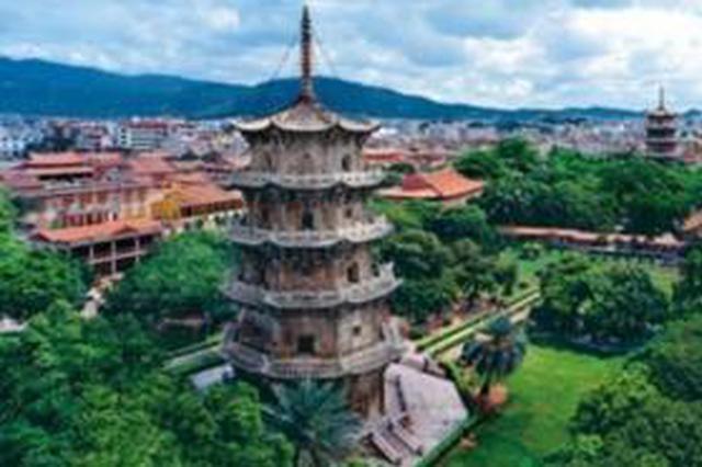 泉州国庆接待游客417.18万人次 旅游收入38.69亿元