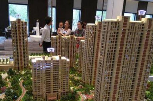 国庆福州楼市签约量同比大降 开发商促销力度加大