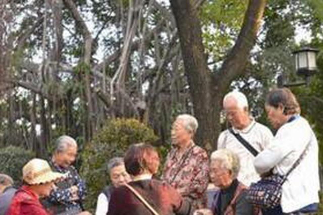 厦门百岁老人有119人 住在思明区筼筜街道的最多