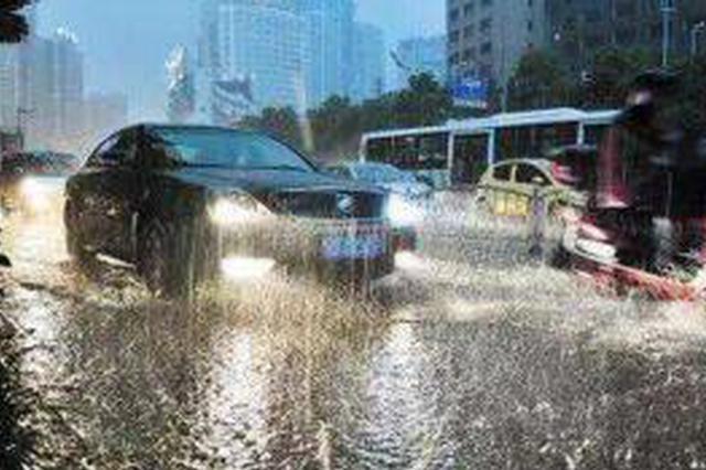 冷空气来袭福州今起降温降雨 明天市区最高温21℃