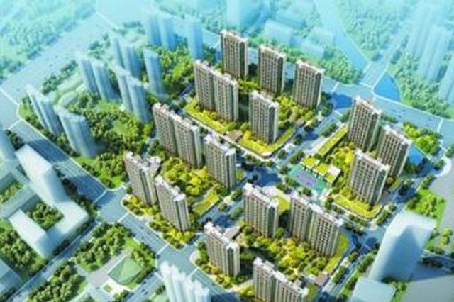 厦门已开工保障性住房2.14万套 年底还将开工两项目
