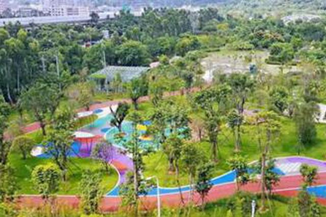 福州市儿童公园启动改造提升 计划年底完工元旦开放