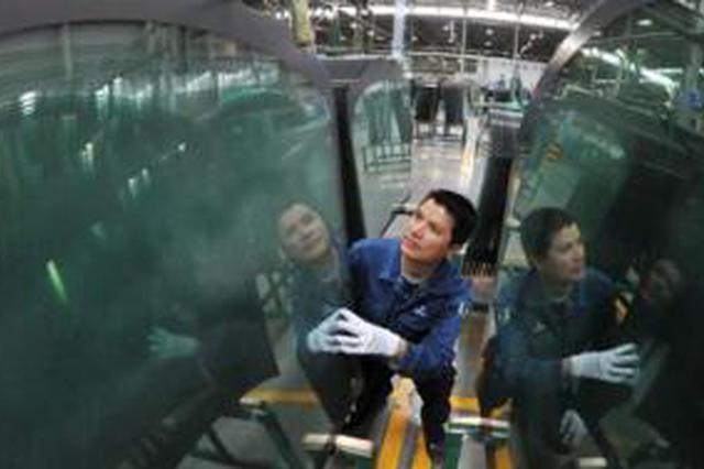 福建10家企业成国家供应链试点企业 福耀玻璃在列