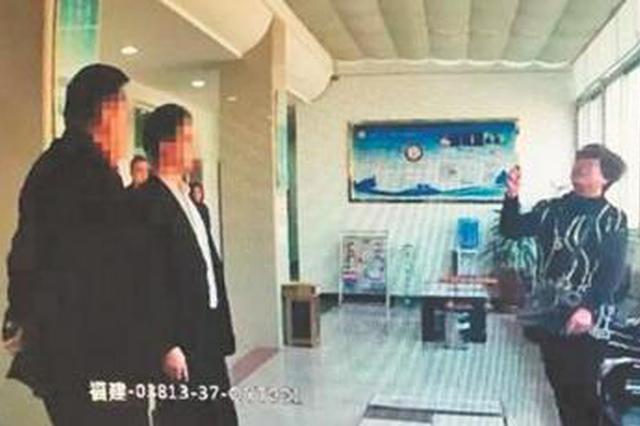 晋江:女子屡次贬损恐吓法官 法院开司惩案号决定书
