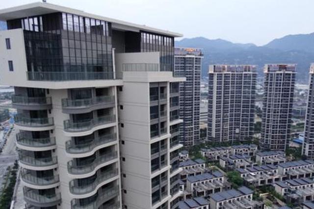 福州二手房价格走势引关注 多数成交价低于挂牌价