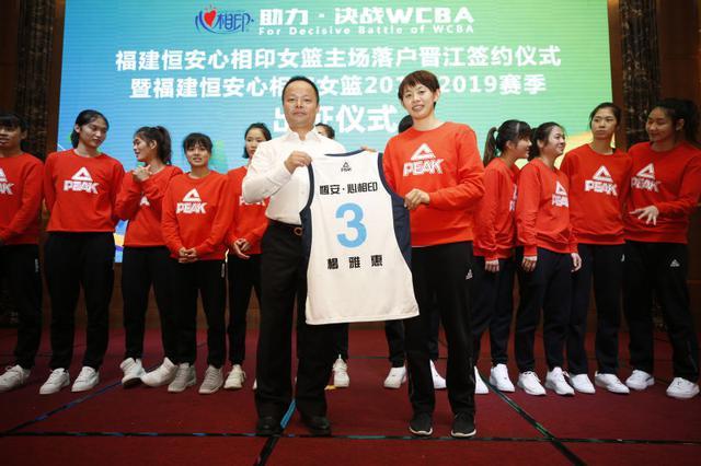 福建恒安心相印职业女子篮球队主场落户晋江