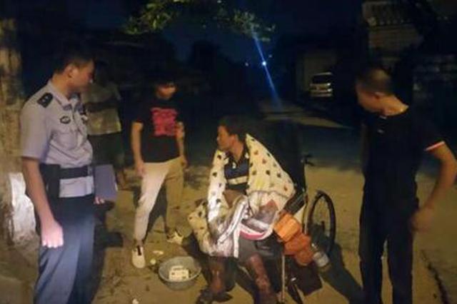 南安男子吵架后坐轮椅离家出走 流落街头获救助