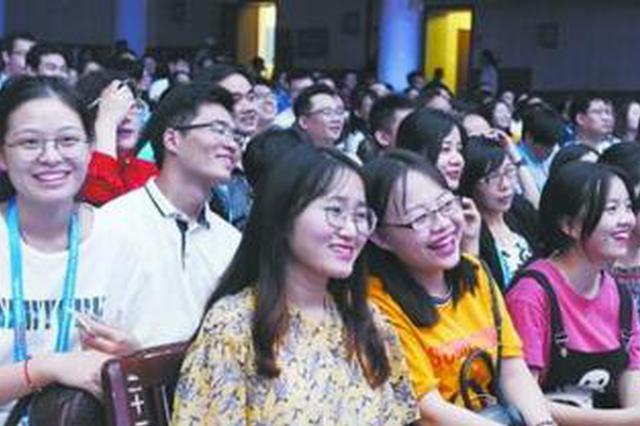 """第四届中国""""互联网+""""大学生创新创业大赛冠军出炉"""