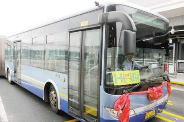 厦门BRT快8线B5路开通 今后有望在BRT高崎机场站值机