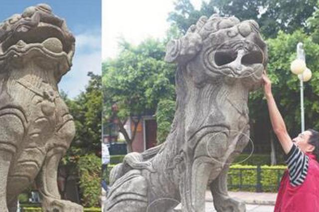 泉州威远楼前百年风狮石像多部位遭涂抹 损坏不可逆
