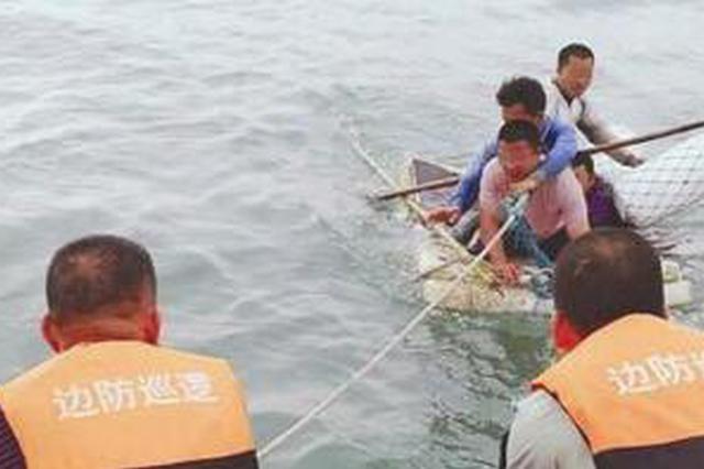 漳州海域发生一起渔船倾覆事件 4名渔民落水获救