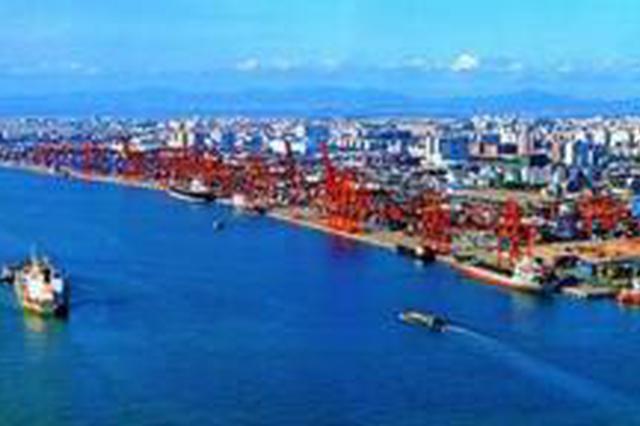 福州海关出台27条举措 加快推进口岸提效降费
