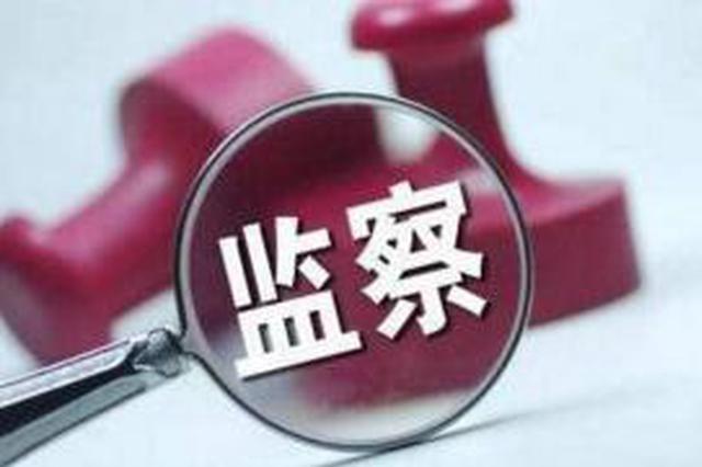中国联通福建分公司原党委书记李文林接受审查调查