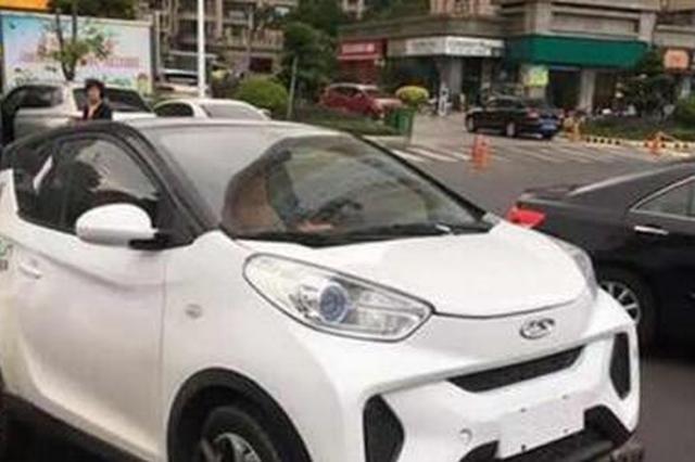 福州一车主为逃罚单 将私家车伪装成共享汽车