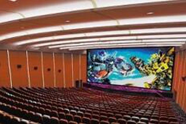 """福州:电影没演完员工""""溜号""""锁门 观众散场时被困报"""