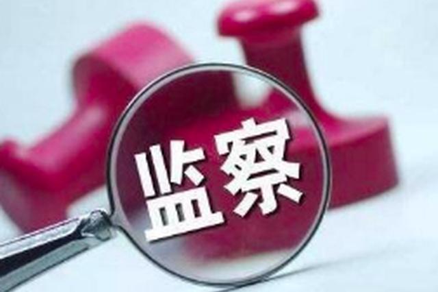 """漳州发改委党组副书记谢宇严重违纪违法被 """"双开 """""""