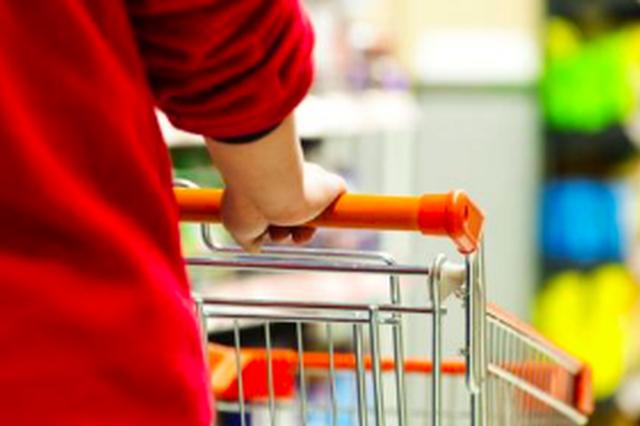 前三季度廈門社會消費品 零售總額增長7.6%