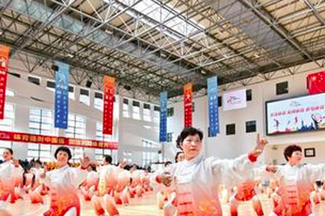 翔安区第四届运动会开幕 全民健身喜迎建区15周年