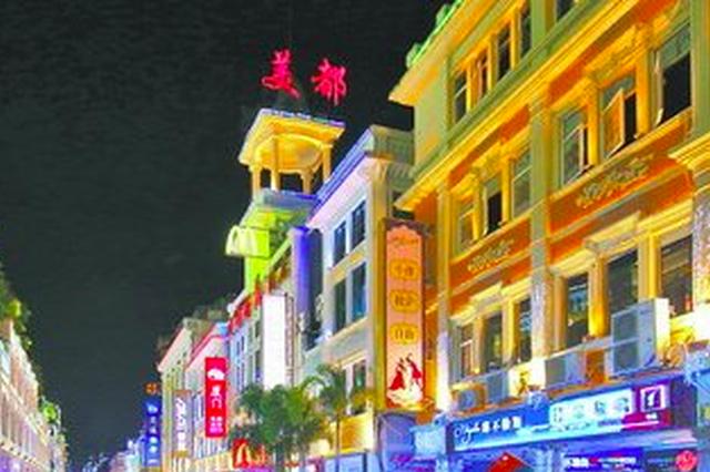 重现历史文化名街风韵 百年中山路描绘最厦门画卷