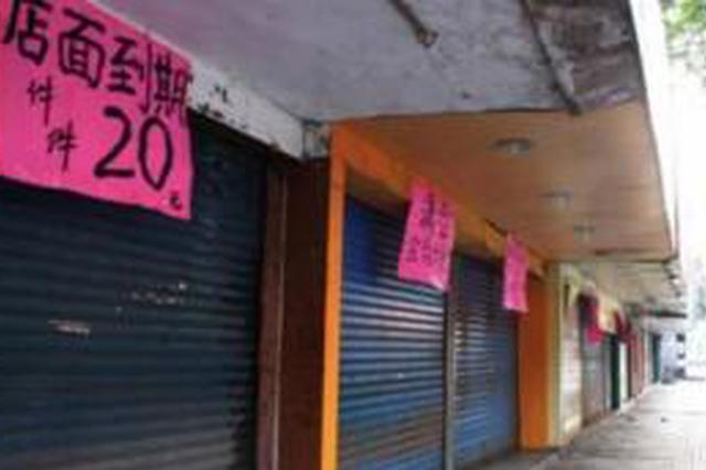 漳州:店主把風女服務員賣淫 因店面生意不景氣