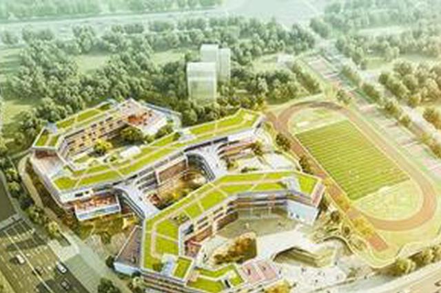 翔安區補短板教育項目有量有質 新一批項目年內開建