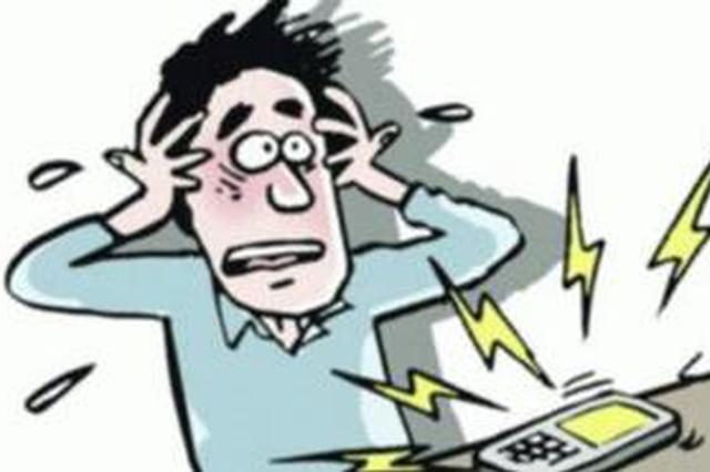 三明一男子將催債電話轉移至公安局 被行政拘留