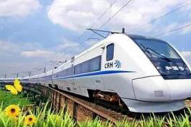 泉州到香港高鐵開通滿月 平時票源充足周末緊張