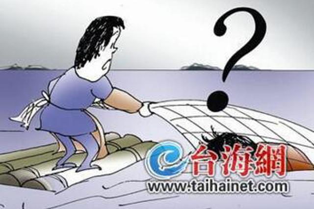 """漳州漁民海上捕魚驚現""""海漂尸"""" 死者竟是逃犯"""
