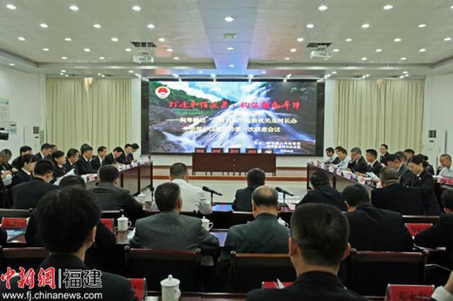 筑閩粵贛邊生態屏障 三省五縣檢察院及河長辦召開會議