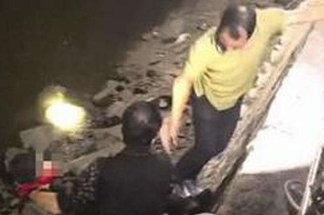 漳州龍海3名小學生失聯 找到后均已無生命跡象