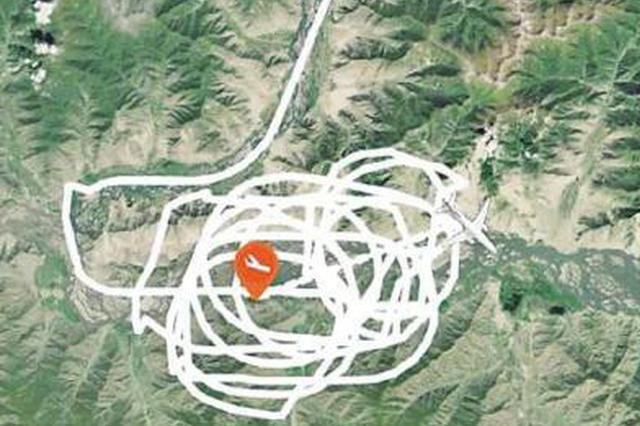 廈航一客機疑故障在拉薩上空盤旋多時 終安全降落