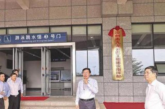 漳州九龍云巴工程啟動 坐空中巴士賞龍江外灘