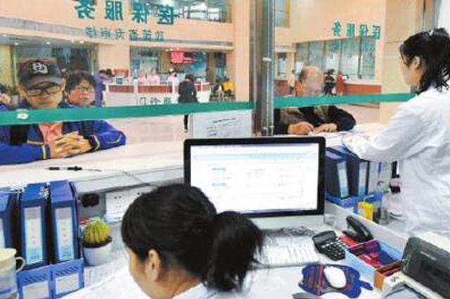 福州全市458.2萬城鄉居民參加醫保 參保率達98.7%