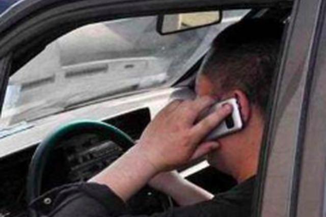 福州曝光司機開車打手機行為 今年已查處3353起