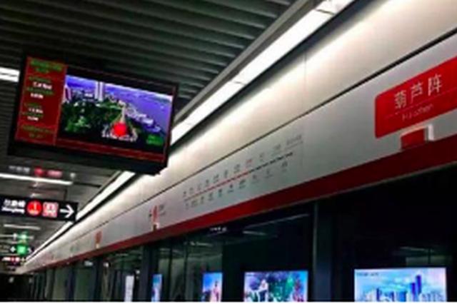 """福州地鐵""""試水""""社區服務站 力爭明年在1號線全線推"""