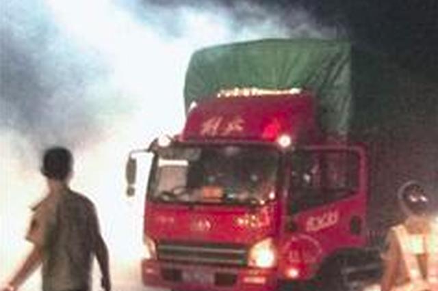 漳州一貨車輪胎自燃幾十萬元危在旦夕 執法人員滅火
