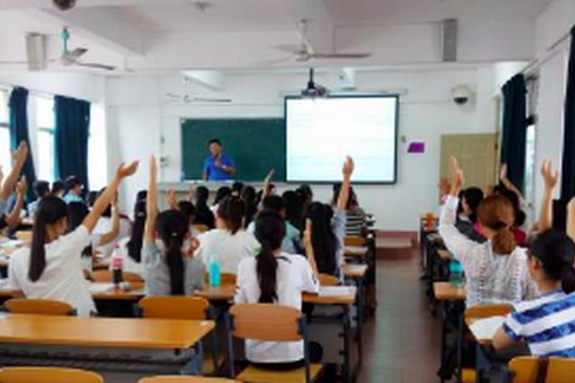 漳州實小龍文校區明年初開工 可容納兩千名學生