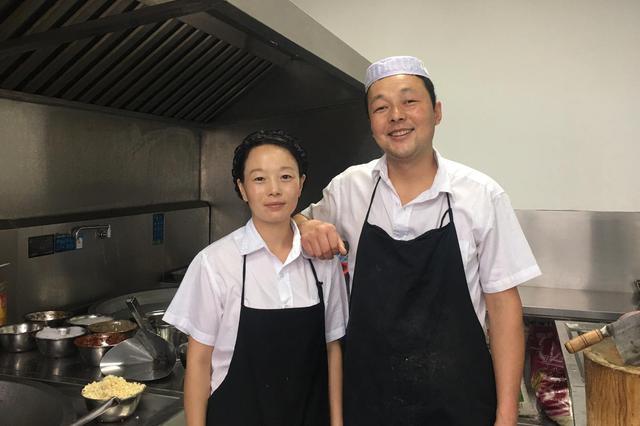 回族马氏夫妻:迈出贫困大山 勇敢追逐厨师梦