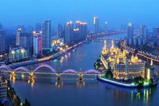 """立冬福州暖如""""小阳春"""" 市区最高温度达25℃"""